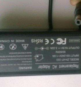 Зарядное устройство на ноутбук