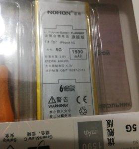 Батарея для Apple 5G