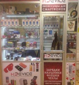 Магазин Аксессуаров