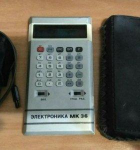 Калькулятор Электроника мк36