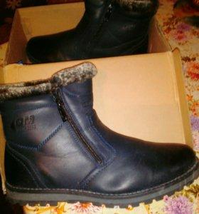 Ботинки зимн муж