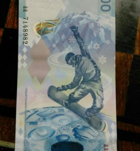 100рублей олимпиада