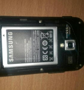 Samsung gelaxy s2 mini