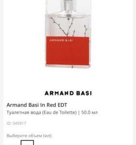 Armand Basi туалетная вода