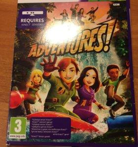 """Игра для Xbox на Kinect ,,Adventures"""""""