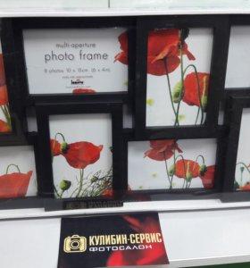 Фоторамка на 8 фото