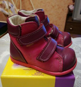 """Детские кожаные ботинки """"Скороход"""""""