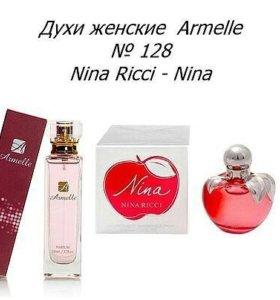 Французские духи Армель #128 Nina Ricci Nina 50 мл