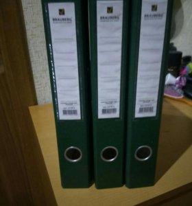 Папка-регистратор BRAUBERG с покрытием из ПВХ