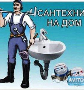 САНЧИСТКА --КАНАЛИЗАЦИЙ