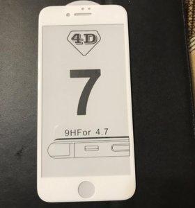 Продам защитное стекло iPhone 7