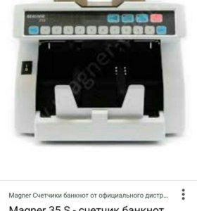 Счетчик купюр Magner 35 S