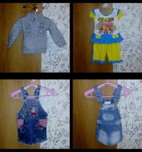 Детские вещички для девочки