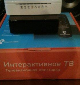 Интерактивное ТВ + wi fi