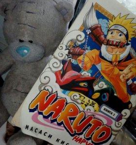 "Манга ""Наруто"" первая книга"