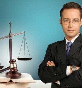 Законное списание долгов по кредиту - Юрист.