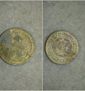 Монеты. Советы ранние