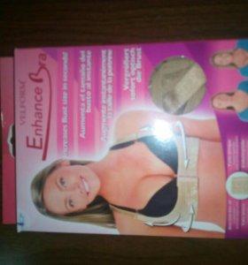 enhance bra