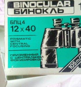 Бинокль БПЦ 4-12*40