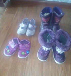 Обувь за 2 киндора