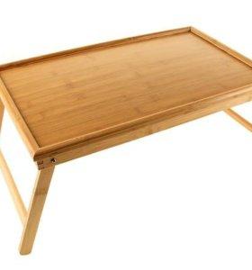 Новый складной столик для ноутбука