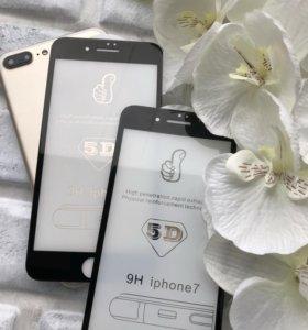 Защитные стекла на iPhone 7,8 Plus