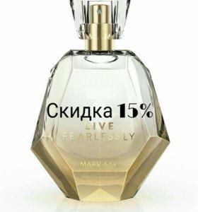 Парфюмерная вода LiveFearlessly до6ноябряскидка15%