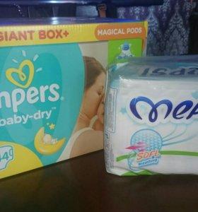 Подгузники Pampers 2 + Mepsi в подарок