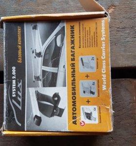 Верхний багажник на HONDA CIVIC 4D