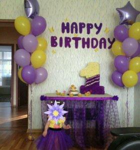 Единица на день рождения