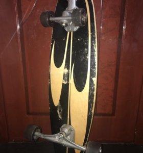 Серф скейт