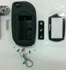 Выкидной ключ на Starline B9/A91