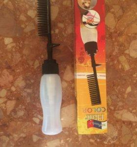 Расческа для окрашивания волос (опт/ розница)