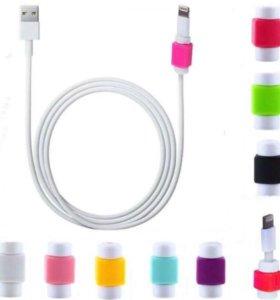 Защита кабеля зарядки