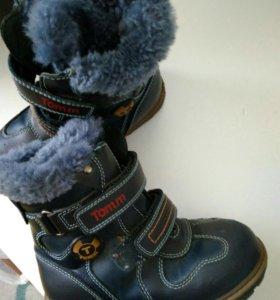 Зимние ботинки Томм
