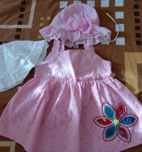 Платья для принцесс )))