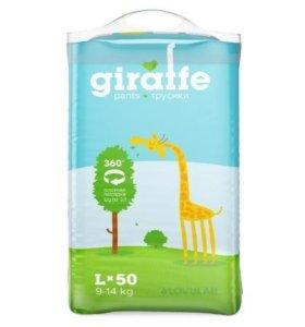 Трусики – подгузники «GIRAFFE»
