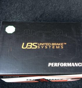 Тормозные колодки UBS (ВАЗ) волго суппорт