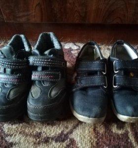 Ботинки кроссовки сандали