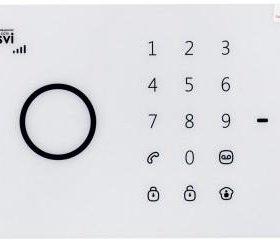 Беспроводная охранная GSM сигнализация