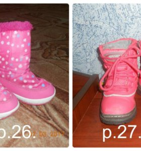 ботинки 350р.дутыши-250р