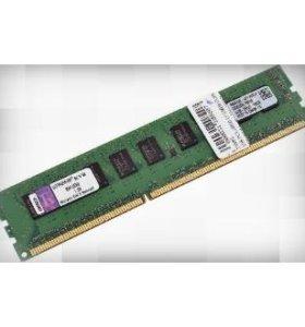 Оперативная память ddr3 4 gb (2х2)