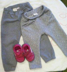 Спортивные брюки Зара