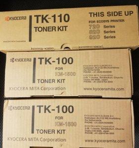 Тонер-картридж Kyocera TK-100