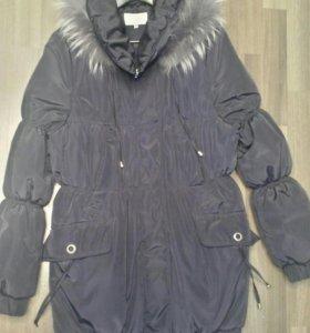 Куртка для беременных.