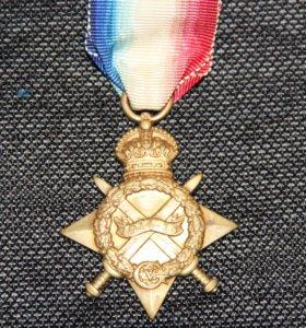 Великобритания. Звезда 1914-15гг