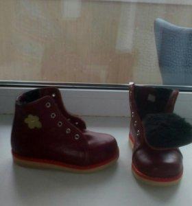 Ботинки ортопедические на девочку, новые