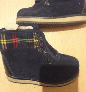 Суконие ботиночки натуральный мех