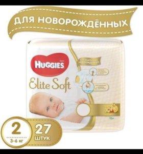 """Подгузники """"2"""" HUGGIES Elite Soft"""