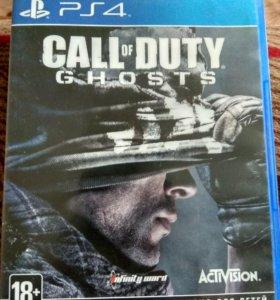 callof duty ghost